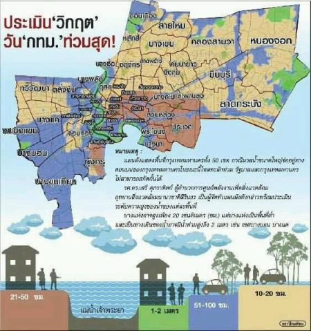 Thai Flood Map