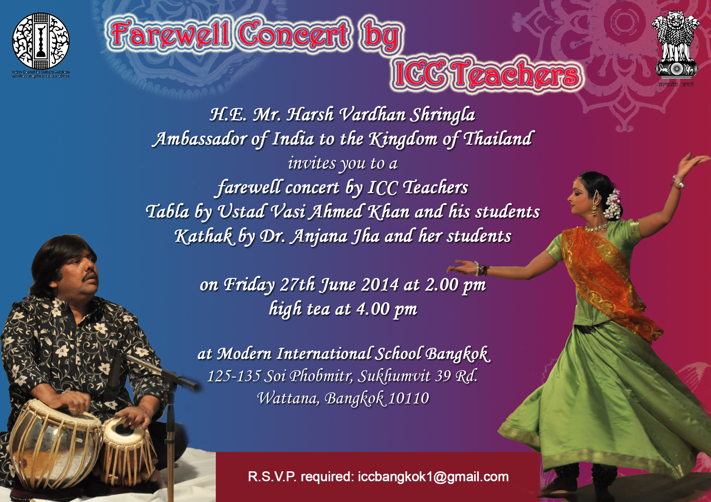 Invitation for Farewell Concert by ICC Teachers on Friday 27th June